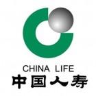 中国人寿保险股份有限公司广德支公司誓节营销服务部