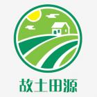 安徽田之润农业发展有限公司