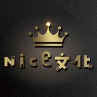 广德奈斯文化传媒有限公司