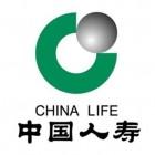 中国人寿广德支公司(售后客户部)