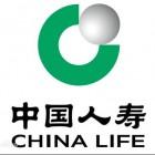 中国人寿保险有限公司广德支公司