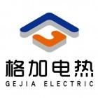 广德格加电热科技有限公司