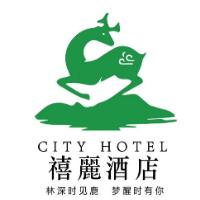 广德禧丽酒店有限公司