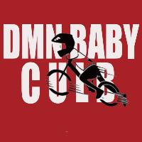 广德市多米诺平衡车俱乐部
