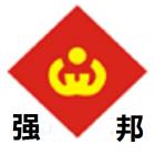 安徽强邦印刷材料有限公司