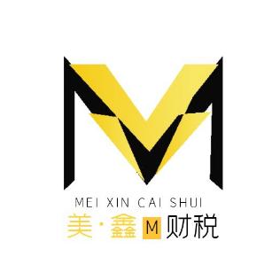广德美鑫企业管理服务有限公司