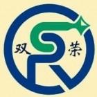 安徽双荣新材料有限公司