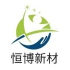 安徽恒博新材料有限公司