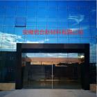 安徽岩合新材料有限公司