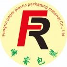 广德峰睿纸塑包装材料有限公司