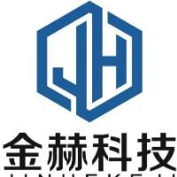 安徽金赫科技有限公司