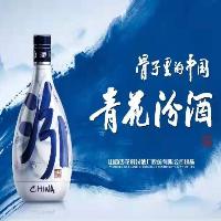 广德鑫森电子商务有限公司