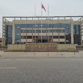 安徽智臻博达门窗科技有限公司
