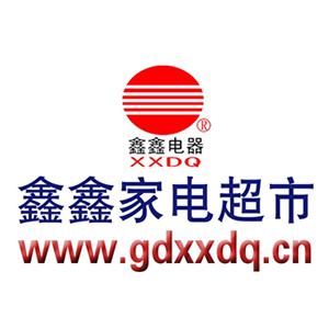 安徽省广德县鑫鑫商贸有限公司