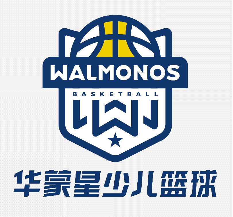 广德市华蒙星幼儿篮球培训学校