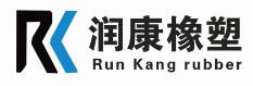 安徽润康橡塑科技股份有限公司