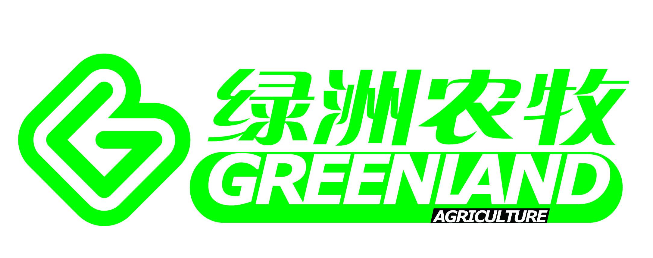 绿洲农牧有限公司