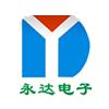 安徽永达电子科技有限公司
