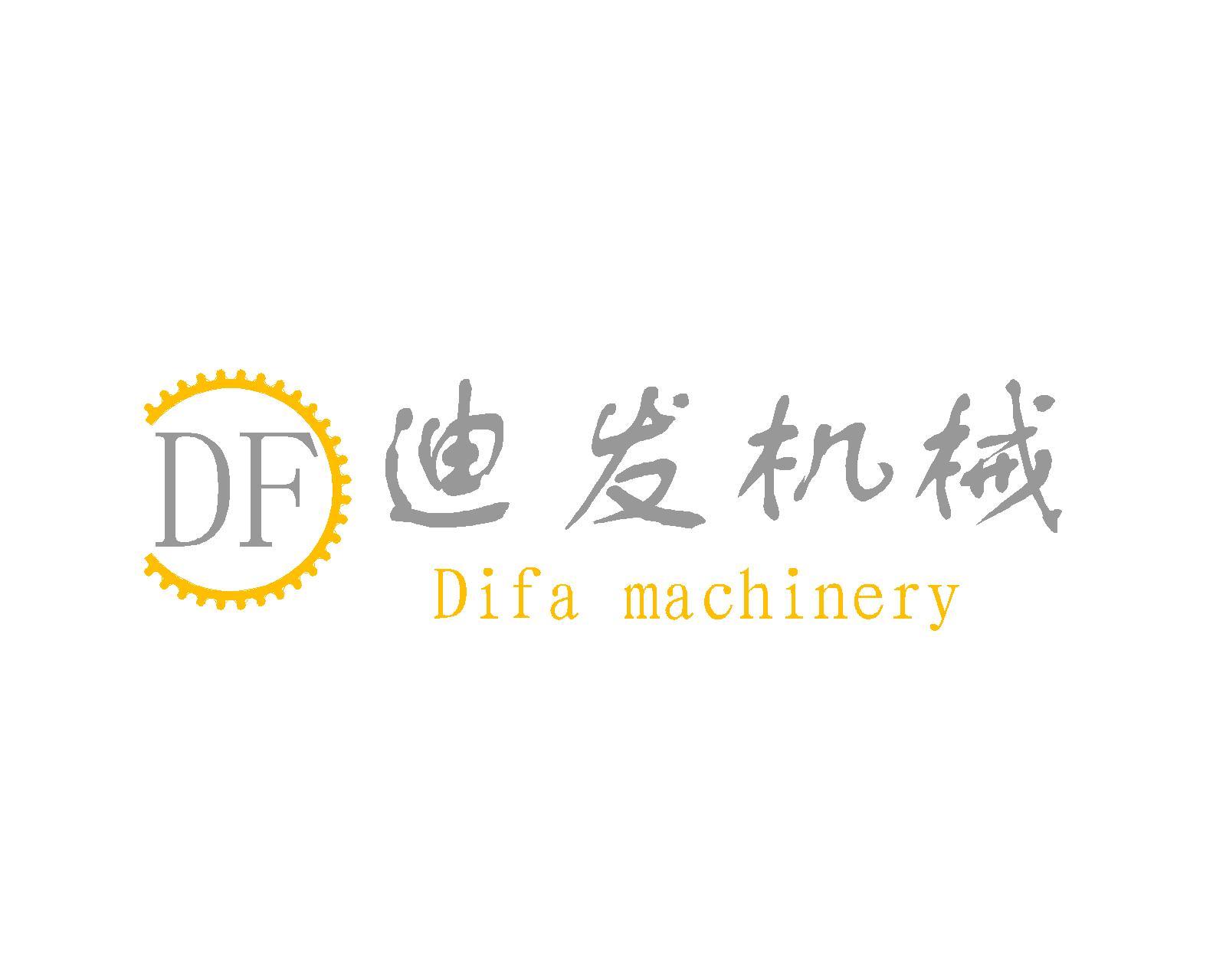 广德迪发机械有限公司