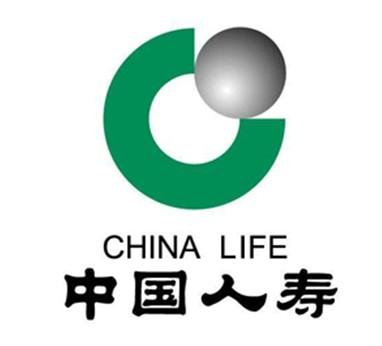 中国人寿保险公司售后服务部