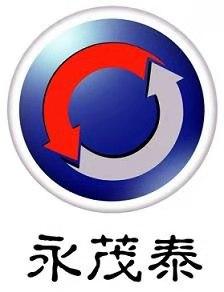 安徽永茂泰汽车零部件有限公司