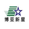 广德博亚新星电子科技有限公司