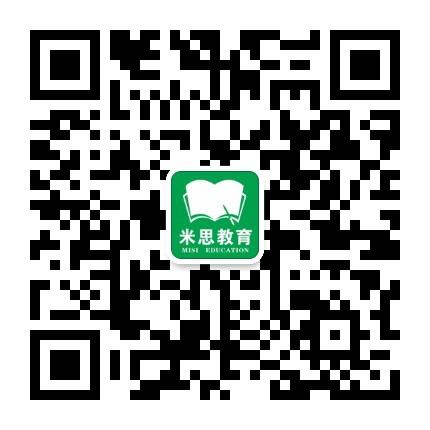 广德市米思雅韵培训学校有限公司