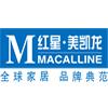 上海红星美凯龙品牌管理有限公司广德分公司