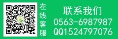 电话咨询6987987